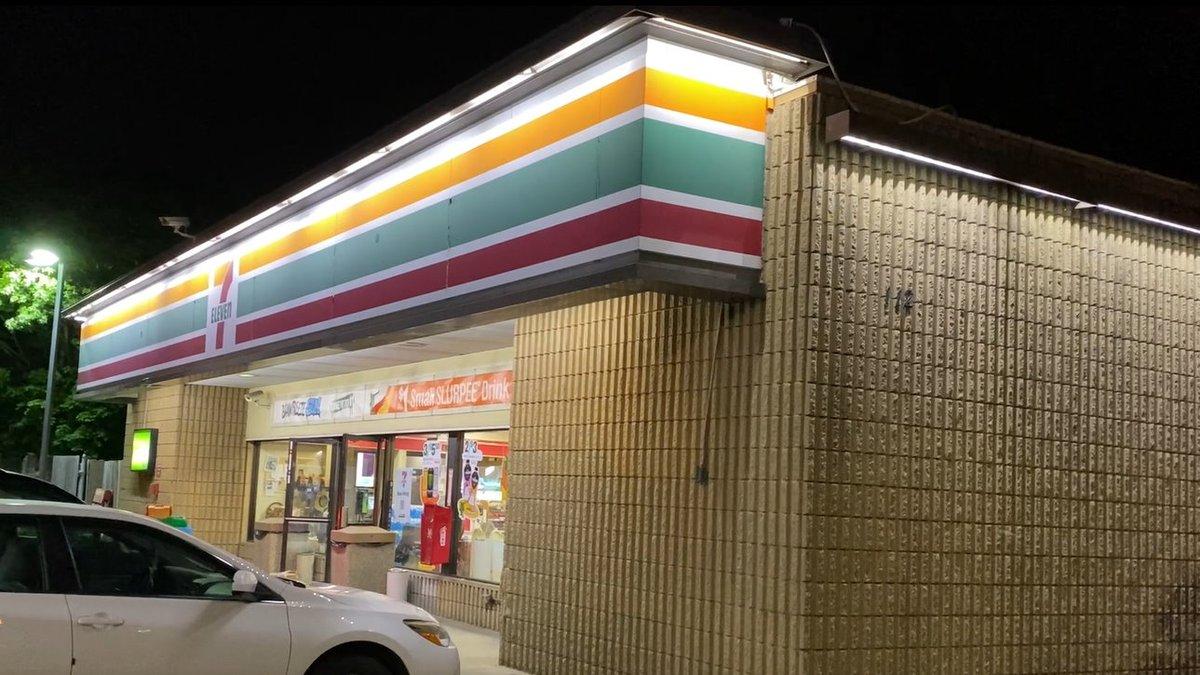 Armed robbery at 7-Eleven in Mishawaka